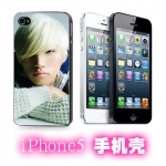 Case iPhone5 Daesung