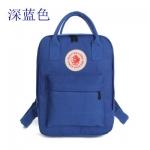 กระเป๋าแฟชั่น กระเป๋า red king kong สีน้ำเงิน