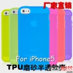 case iphone 5 เคสไอโฟน5 เคสซิลิโคน TPU กึ่งโปร่งแสง โชว์ตัวเครื่อง สีพื้นสวยๆ