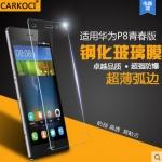 สำหรับ Huawei P8 Lite ฟิล์มกระจกนิรภัยป้องกันหน้าจอ 9H Tempered Glass 2.5D (ขอบโค้งมน) HD Anti-fingerprint ราคาถูก