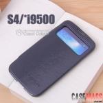 เคส S4 Case Samsung Galaxy S4 i9500 เคสหนังฝาพับข้าง บางๆ สีสด สามารถตั้งได้ มีช่องโชว์หน้าจอด้านหน้า Business bracket holster guise protective sleeve shell phone