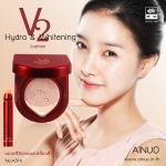 Ainuo Hydra V2 Whitening Cushion A514