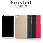 เคส HTC Desire 816 ยี่ห้อ Nillkin รุ่น Super Frosted Shield