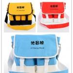 กระเป๋าสะพายข้าง Ji Chang Wook