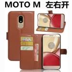 Case Moto M แบบฝาพับด้านข้างหนังเทียมสีพื้นคลาสสิค ด้านในสามารถใส่บัตรได้ควรมีไว้สักอัน ราคาถูก