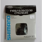 Shimano Rear Derailleur Pulley Set Y56398030