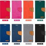 เคส Asus Zenfone 5 แบบฝาพับสีทูโทนผ้ายีนส์สีต่างๆ พับตั้งได้ ใส่บัตรได้ ราคาถูก