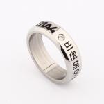 แหวนเงิน B1A4