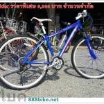จักรยานไฮบริด Winn Sider เฟรมอลูมิเนียม 21 สปีด *** ส่งฟรีทั่วไทย