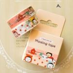 Masking Tape Box Set 2 (Kids)
