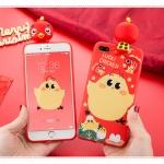เคส iPhone 7 (4.7 นิ้ว) ซิลิโคน TPU ลูกเจี๊ยบนำโชค น่ารักมากๆ ราคาถูก (ไม่รวมสายคล้อง)