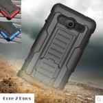 เคส Samsung GALAXY Core 2 DUOS เคสกันกระแทก สวยๆ ดุๆ เท่ๆ แนวถึกๆ อึดๆ แนวทหาร เดินป่า ผจญภัย adventure เคสแยกประกอบ 3 ชิ้น ชั้นในเป็นยางซิลิโคนกันกระแทก ครอบด้วยแผ่นพลาสติกอีก1 ชั้น กาง-หุบขาตั้งได้ มีปลอกฝาหน้าแบบสวมสไลด์ ใช้หนีบเข็มขัดเพื่อพกพาได้
