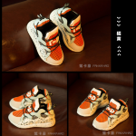 รองเท้าเด็กแฟชั่น สีส้ม แพ็ค 5 คู่ ไซส์ 32-33-34-35-36