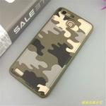 เคส Huawei GR3 ลายพราง ทหาร เท่มากๆ ราคาถูก