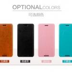 Case HTC Desire 820s ยี่ห้อ Mofi