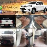 ผ้ายางปูพื้นรถยนต์เข้ารูปToyota Hilux Revo All New 2015