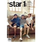 At star1 2015.08 (Cover : EXO - BAEKHYUN, CHEN, SUHO)