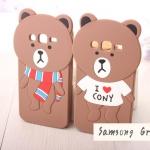 เคสซัมซุงแกรนด์2 ตุ๊กตา line หมีบราวน์ Brown ซิลิโคน 3D น่ารักๆ เคสมือถือ ขายปลีก ขายส่ง ราคาถูก