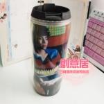 กระบอกน้ำ Jonghyun
