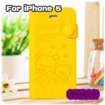 case iphone 5 เคสไอโฟน5 Rilakkuma เคสกระเป๋าหนังเทียมฝาพับข้างลายเจ้าหมีขี้เกียจ Rilakkuma พับตั้งได้ ด้านในเป็นซิลิโคนนิ่มๆ
