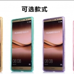 Case Huawei Mate 8 ซิลิโคน TPU soft case แบบฝาพับโปร่งใสสีต่างๆ สวยงามมากๆ ราคาถูก