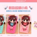 เคส Samsung Galaxy A7 (ปี 2016) ซิลิโคน TPU 3 มิติ เด็กหญิงน่ารัก ราคาถูก