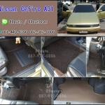 ขายพรมปูพื้นรถยนต์เข้ารูป Nissan Cefiro A31 ไวนิลสีน้ำตาลขอบน้ำตาล
