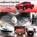 พรมปูพื้นในรถไวนิล Toyota Revo 4 ประตู ไวนิลสีดำ ขอบดำ ด้ายแดง
