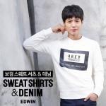 เสื้อแขนยาว (Sweater) AREA แบบ Park Bo Gum