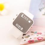 นาฬิกาข้อมือ LED Lee Minho