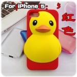 case iphone 5 เคสไอโฟน5 เป็ดน้อยน่ารักๆ ซิลิโคน 3D