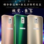 เคส Samsung Note 3 ขอบเคสโลหะ Bumper + พร้อมแผ่นฝาหลังเงางามสวยจับตา ราคาถูก