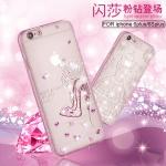 เคส iPhone 6 Plus / 6s Plus พลาสติกขอบฟรุ้งฟริ้งสีพาสเทลสวยงามมาก ราคาถูก