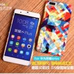 เคส Huawei Honor 6 Plus พลาสติกเคลือบเงาสกรีนลายดอกไม้ กราฟฟิค สวยงามมากๆ ราคาถูก