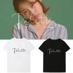 เสื้อยืด (T-Shirt) IU - Palette