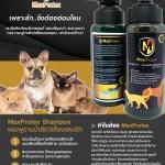 MaxProtex Shampoo