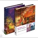 """หนังสือภาพวาด """"ความสุขสบายและความรัก"""" จากซีรี่ย์ W"""