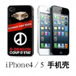 Case iPhone4/4S/5 GD - COUP D'ETAT