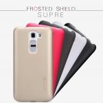 Case LG G2 Mini >> Nillkin Super Frosted Shield