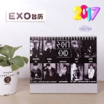 ปฎิทิน EXO 2017