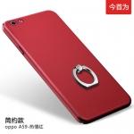 Case OPPO F1s พลาสติกสีพื้นผิวเรียบเคลือบเมทัลลิค พร้อมแหวน สวยงาม ราคาถูก