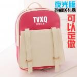 กระเป๋าเป้นักเรียนสีพาสเทล TVXQ