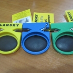 Lansky Quick Sharpener Yellow