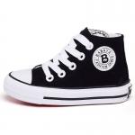 รองเท้าหุ้มข้อเด็กมีซิบข้างทรง converse สีดำ