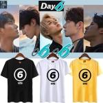 เสื้อยืด (T-Shirt) Day6
