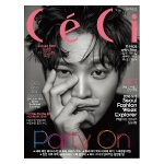 CECI ANOTHER CHOICE 2015.12 (Seventeen, Girl's Day : Yura, Secret: Jun Hyo Seong, Roy Kim)