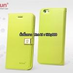 เคสฝาพับ iPhone 6/6s แบรนด์ Ailun สีเขียวมะนาว