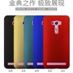 เคส ASUS Zenfone Selfie [ZD551KL] พลาสติกสีพื้นเคลือบเมทัลลิคสวยมาก ราคาถูก