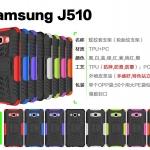เคส Samsung J5 Version 2 (2016) เคสกันกระแทก สวยๆ ดุๆ เท่ๆ แนวอึดๆ แนวทหาร เดินป่า ผจญภัย adventure มาใหม่ ไม่ซ้ำใคร ตัวเคสแยกประกอบ 2 ชิ้น ชั้นในเป็นยางซิลิโคนกันกระแทก ครอบด้วยแผ่นพลาสติกอีก1 ชั้น สามารถกาง-หุบ ขาตั้งได้