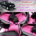 พรมรองพื้นรถยนต์ Mitsubishi Triton 4 ประตู ลายกระดุมสีชมพูขอบดำ